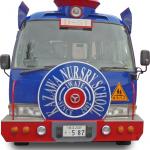保育園バス