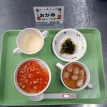 給食例(おかゆ)